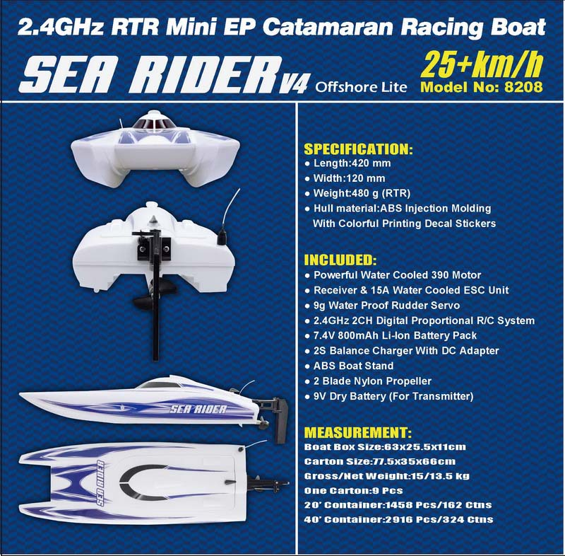 Detailed Description of Good RTR Radio Control Speed Boat Sea Rider 8208